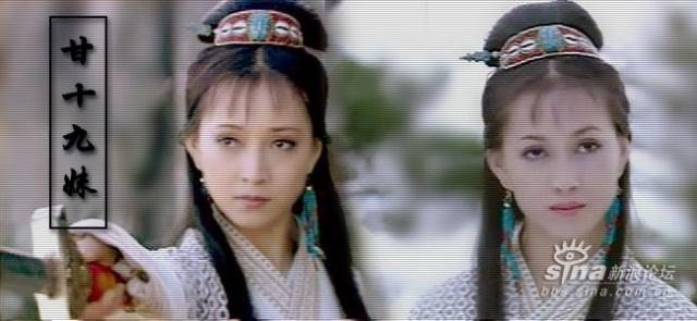 甘十九妹杨露_甘十九妹中主演杨露,好像是初中看的电视剧,惊艳.