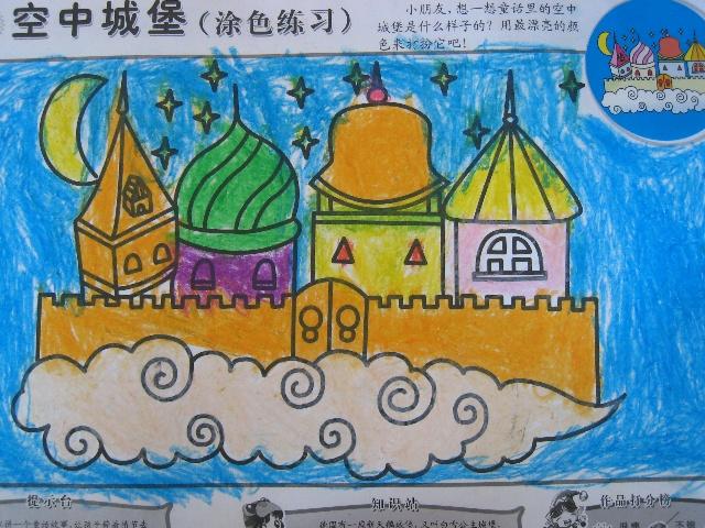 海底世界城堡简笔画
