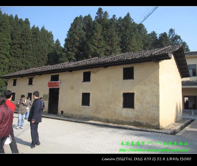 中国红军第四军黄洋界哨口营房旧址