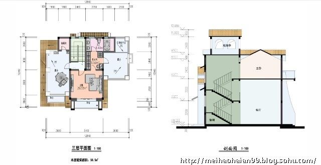 别墅三层平面图和剖面图