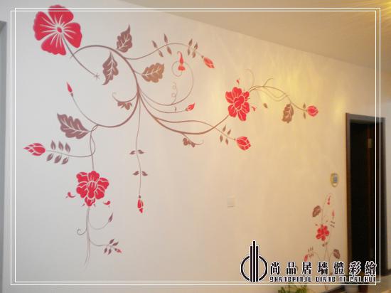 哈尔滨手绘墙画 尚品居作品—花的情意