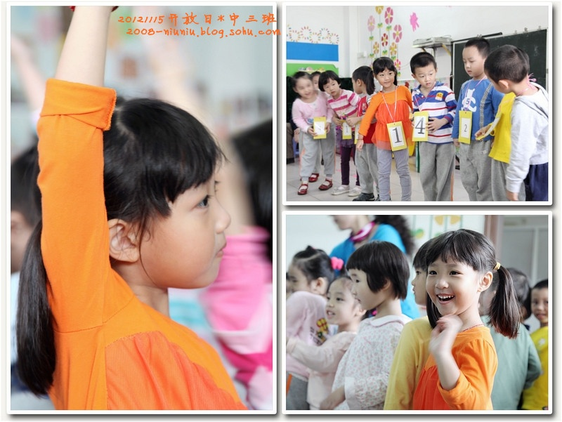 20121122幼儿园中班开放日