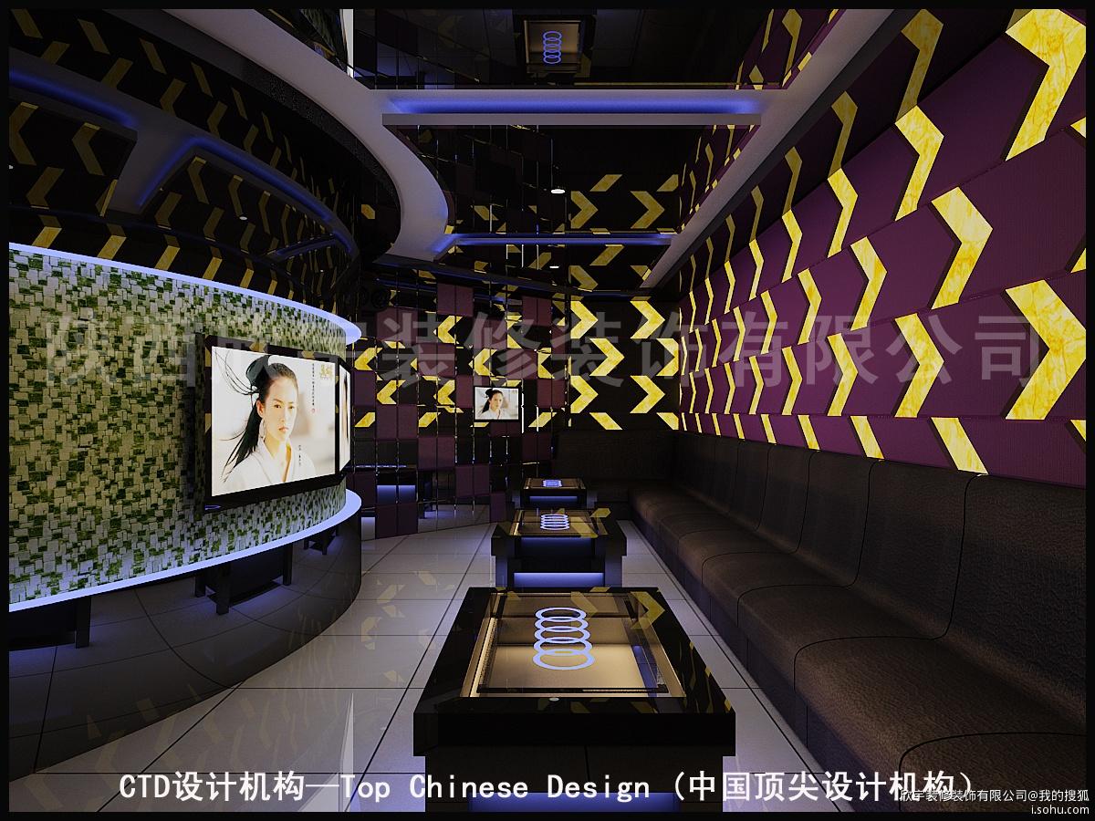 ktv装修公司】西安欣宇装饰公司是一家集设计、施工、材料、