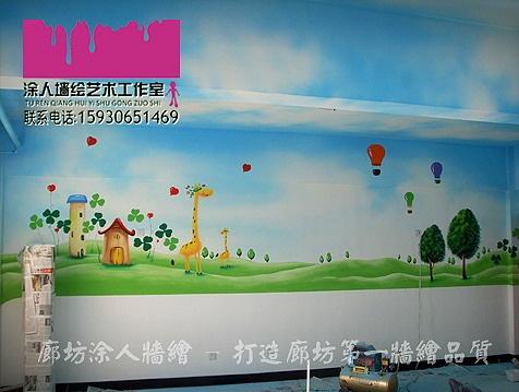 承接幼儿园.学校楼体粉刷图案设计及廊坊北京天津河北