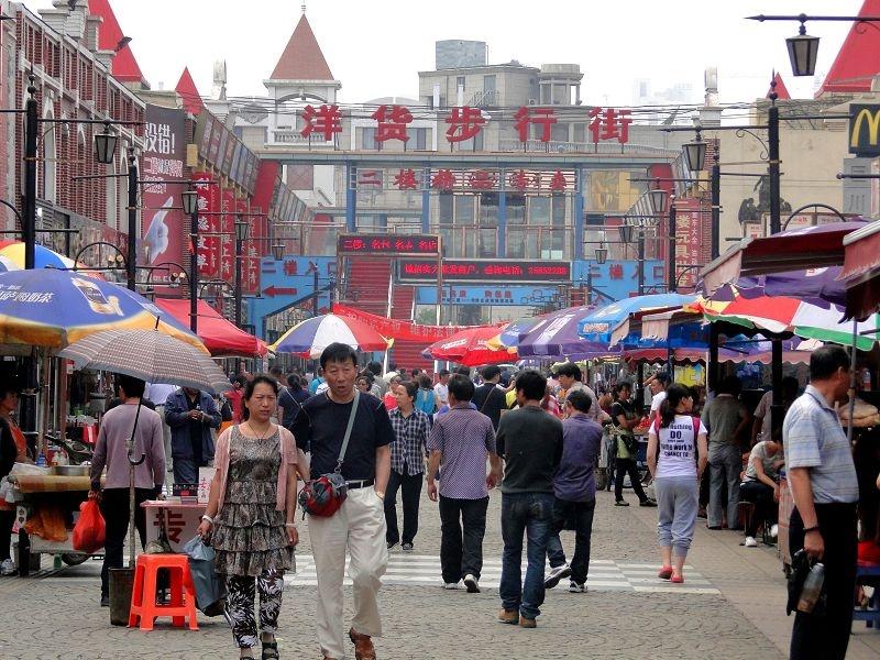 天津洋货市场