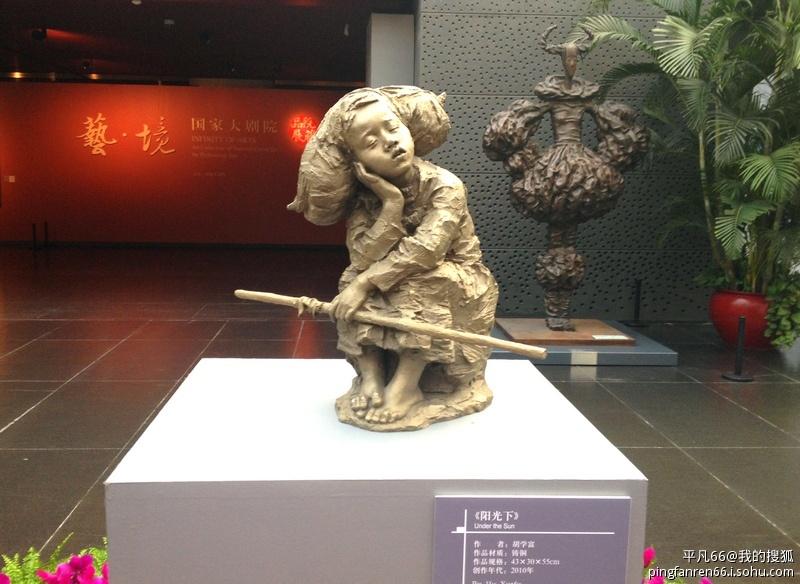 北京国家大剧院里的独特艺境