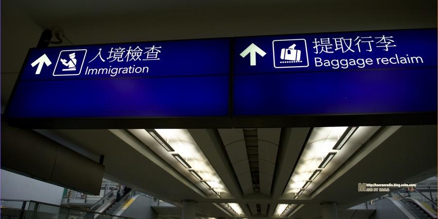 杭州青年旅行社_香港国际机场 hong kong图片
