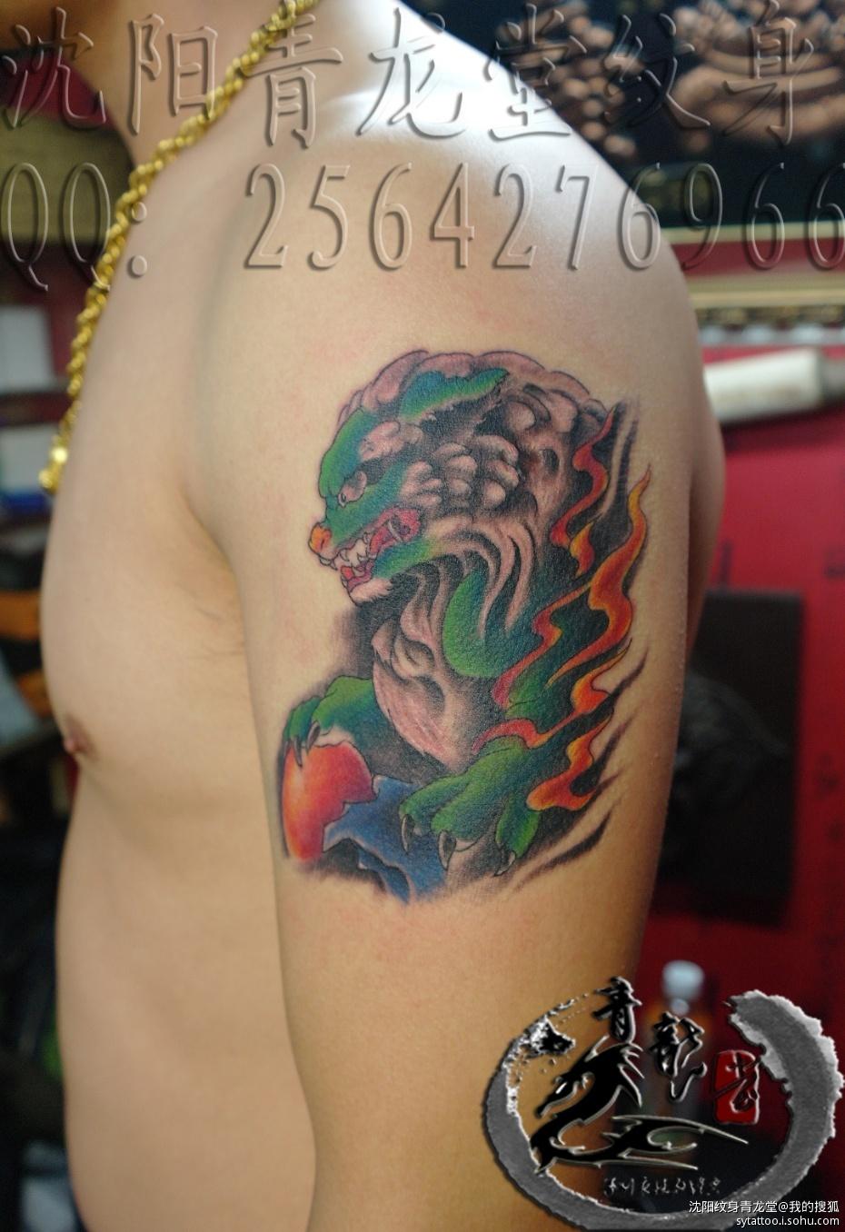 辉南县纹身