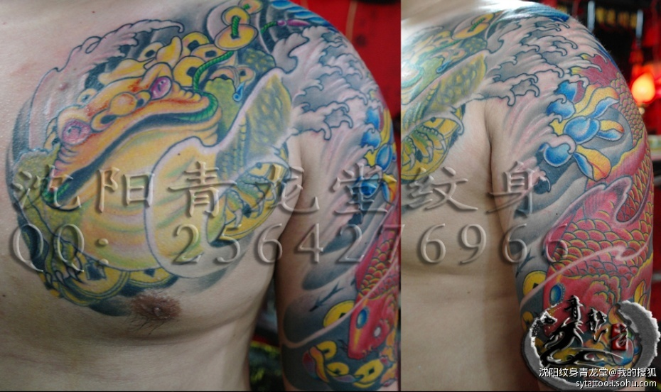 纹身图片大全-沈阳青龙堂纹身机构-搜狐博客