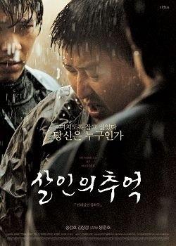 红字韩国电影 李恩珠 红字完整版