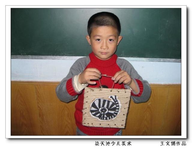 儿童创意手工——纸壳编贴画