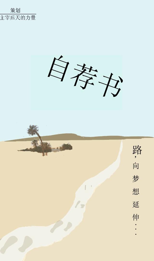 简历封面构想 - 头脑风暴 - 经济理财 - 搜狐圈子图片