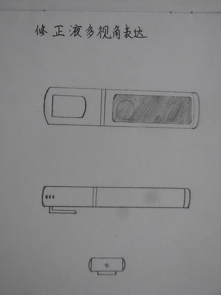 手绘线条图像————物象的多视角歌表达0/?