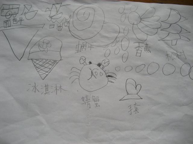 儿子的简笔画和汉字练习