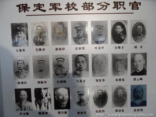 参观保定陆军军官学校 图 读者 社 高清图片