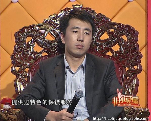 扰陈永青视频_陈永青