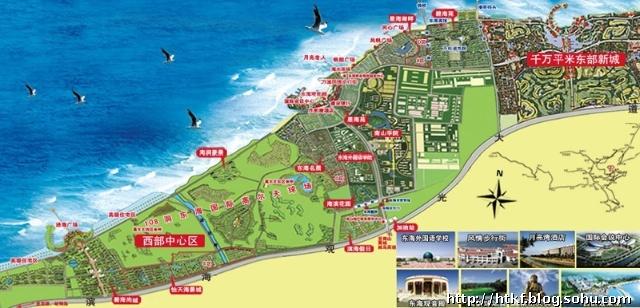 烟台海昌渔人码头地图