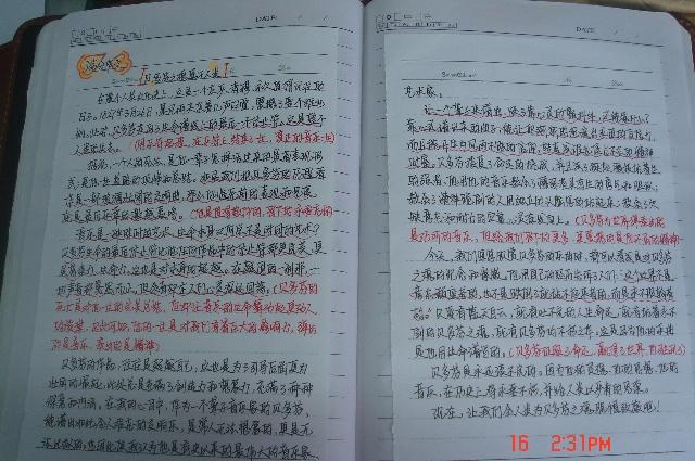 读书笔记板报边框素材内容读书笔记板报边框素材