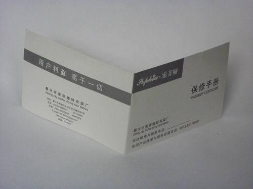 北京晾衣架销售维修安装好太太恋依恋情晒得乐专业