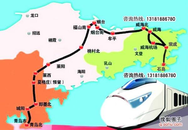 龙口至青岛高速公路地图
