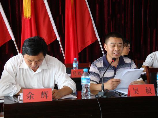 图为党总支书记吴敏做2010年工作总结和部署下半年工作.