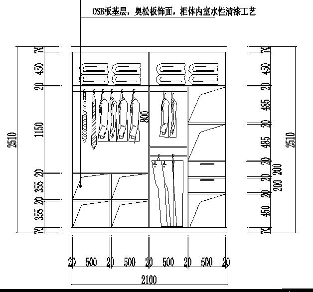 大衣柜内部设计图