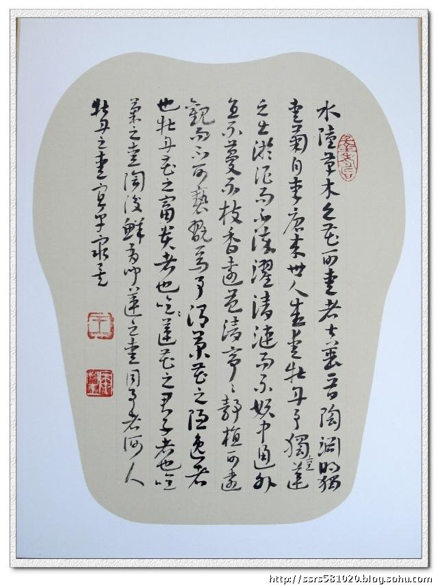 爱莲说原文及翻译_爱莲说拼音版