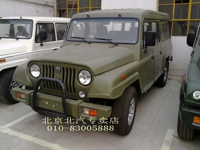 北京汽车制造厂北汽勇士,角斗士,骑士,战旗,厢式货高清图片