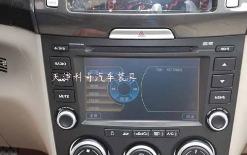 奔腾音响总成六碟cd机电路图