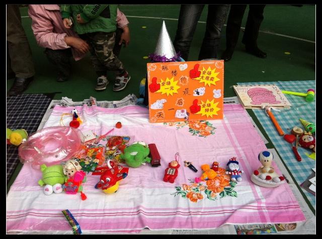 幼儿园跳蚤海报手绘图