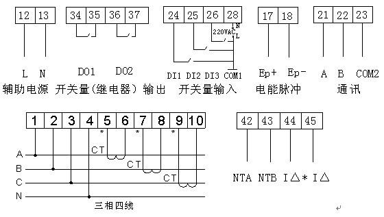 at350光耦电路通道