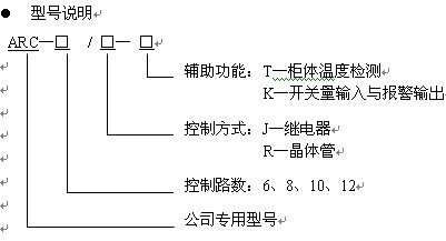 带kt的顺序启动电路图