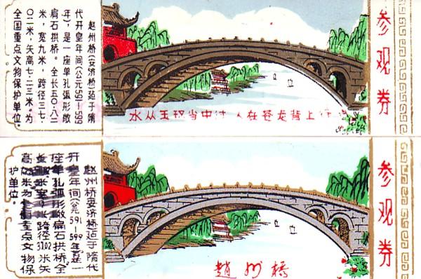 桥的简笔画步骤图片