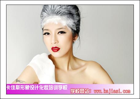 浙江卡佳斯形象设计化妆培训学校创意平面妆