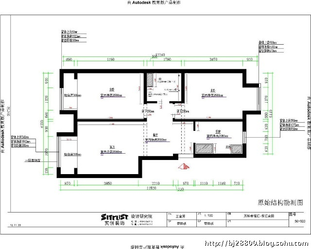 两室一厅家庭电路图