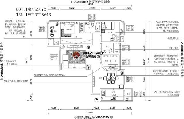 电路 电路图 电子 户型 户型图 平面图 原理图 640_414