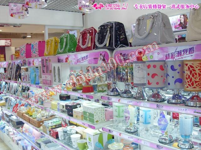 饰品店装修图片 开饰品店赢在店面装修形象 饰品货架 搜狐