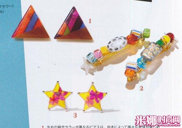 几何图形组成彩色的饰品