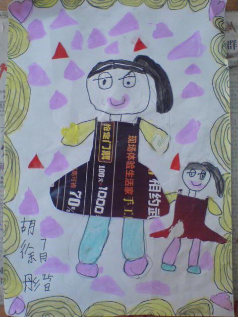 遵纪守法快乐成长儿童画分享展示图片
