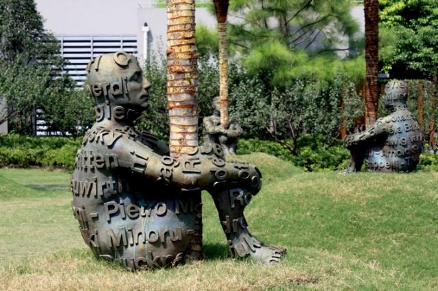 20120923-静安雕塑公园
