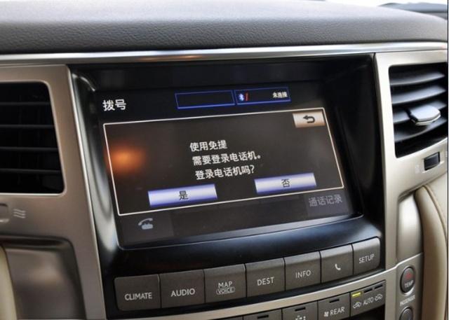 广州雷克萨斯汽车改中文效果图高清图片