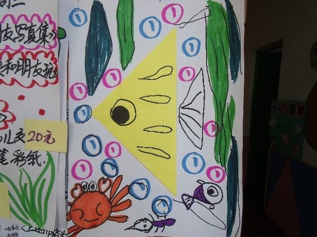 寒假幼儿绘画手工指导策略(1)