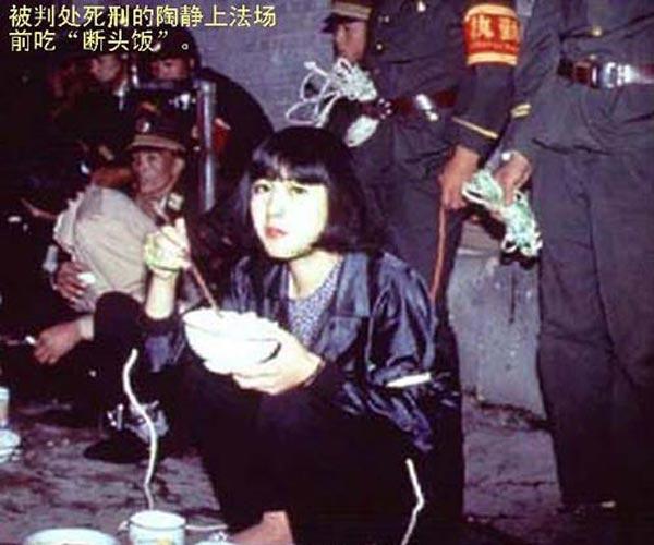 1949年后中国美女罪犯们