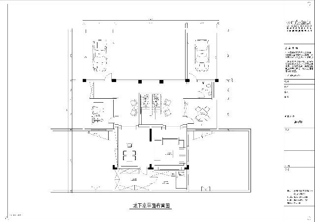 设计了两个套房,父母房内又设计了两个单间