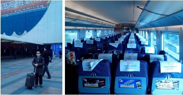 武昌到成都的火车又赶不上了
