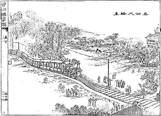 火车铁路可爱简笔画