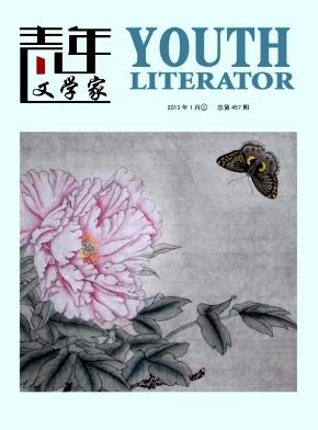 《青年文学家》杂志社青年文学类杂志《青年文学家》编辑部最新征稿