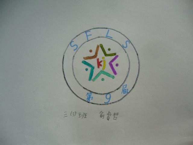 科技会徽设计 科技会徽 科技文化艺术节会徽