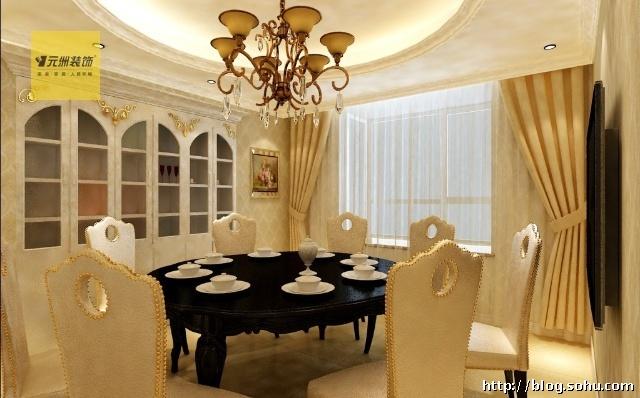 五居室 213平米 餐厅装修设计