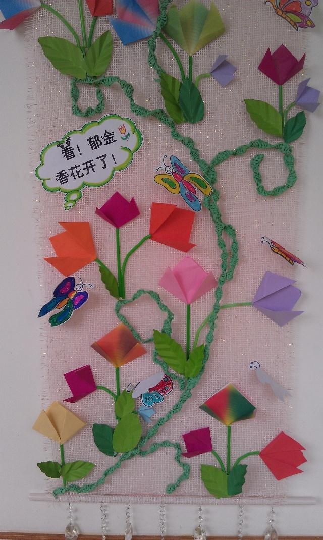 大树折纸步骤图